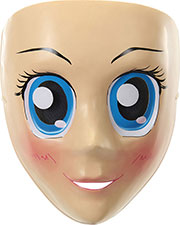 Halloween Costumes EL444378 Unisex Anime Mask Blue Eyes at GotApparel