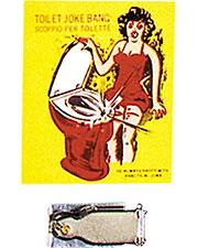 Halloween Costumes KA108 Unisex Shooting Toilet Seat at GotApparel